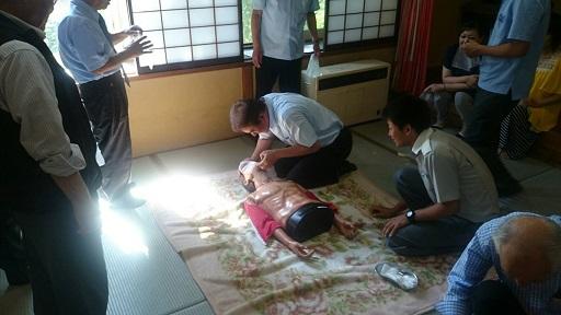 救命救急 (1)